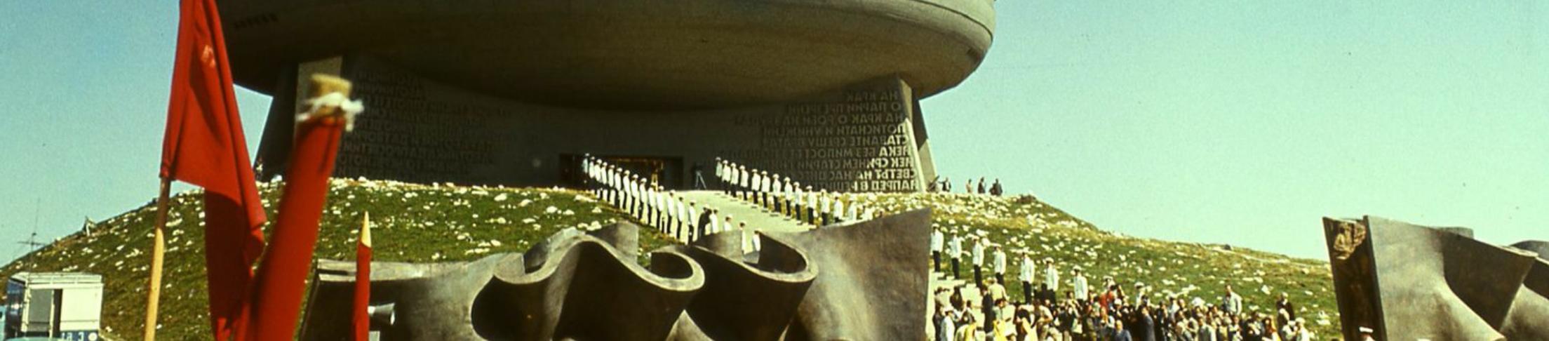 The opening ceremony at Buzludzha Peak on 23 August 1981.