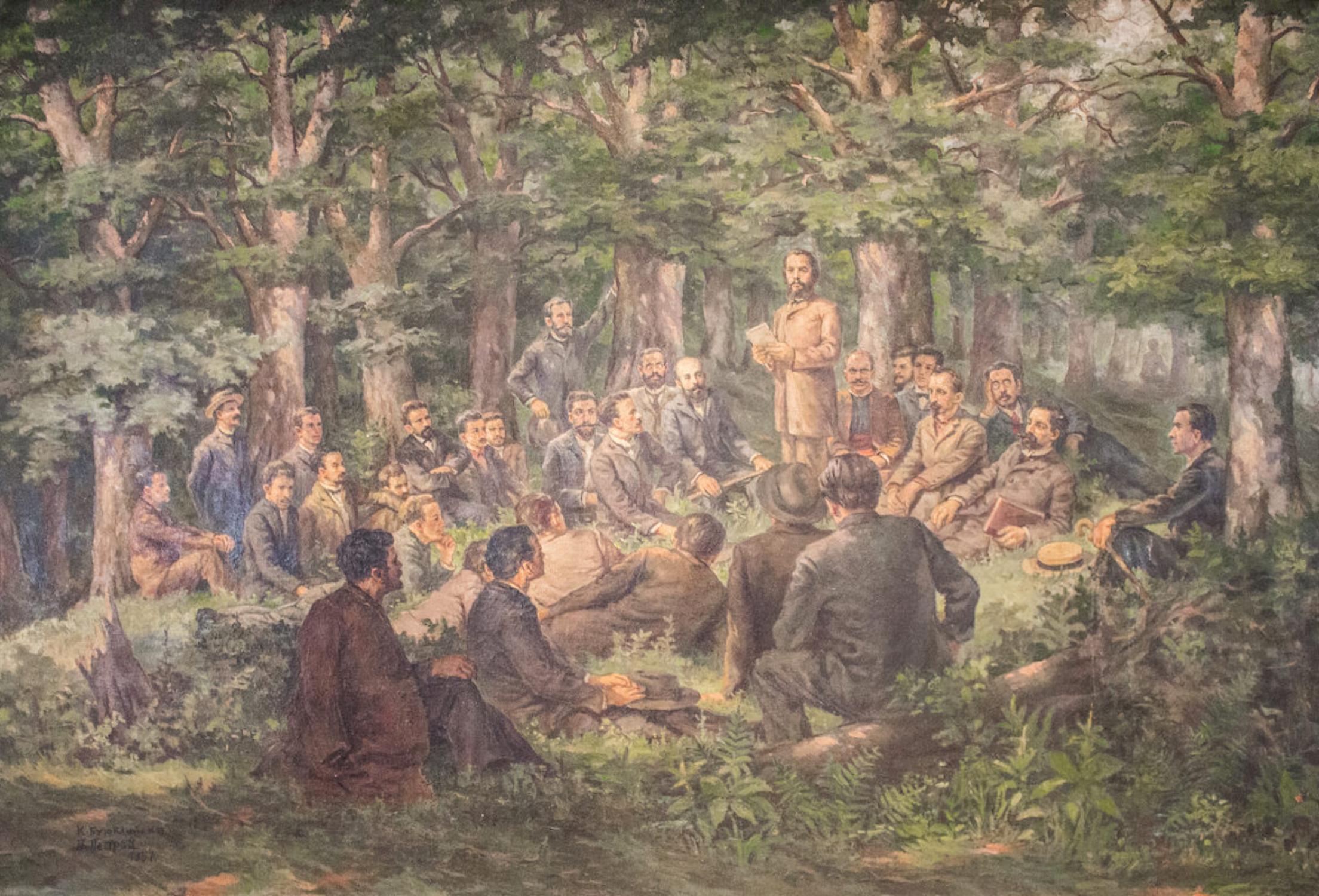 The 1891 Buzludzha Congress