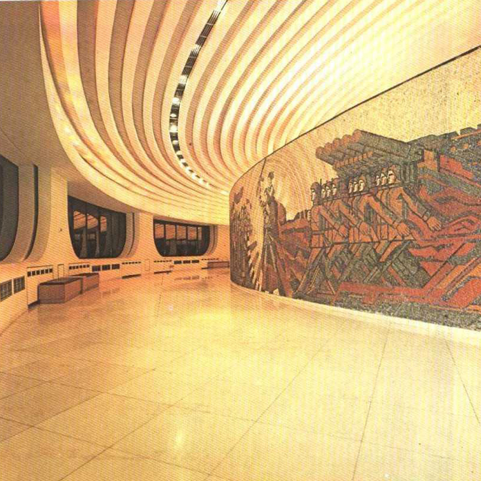 Fragment. Interior. The mosaic 'Welcoming the Red Army' (1981), by Ivan Kirkov.